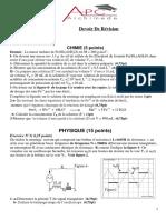 dc1 4info