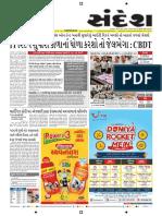 Ahmedabad-15-12-2016