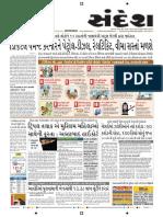 Ahmedabad-09-12-2016.pdf