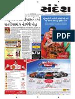 Ahmedabad---19-12-2016