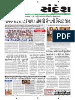 Ahmedabad-21-12-2016.pdf