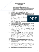 SPDC Machine Readable Passport