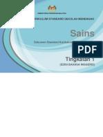 DSKP SCIENCE FORM 1.pdf