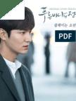 설레이는 소년처럼 Shy Boy - 하현우 Ha Hyunwoo (국카스텐 Guckkasten)