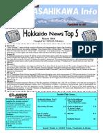 Asahikawa Info March 2016