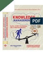 Knowledge Management for R-2013 by S. Nithyanantham,  P. Krishna Sankar, N. P. Shangaranarayanee