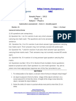 15974CBSE 10 N Physics Model Paper 7