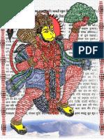 MM-hanumanji