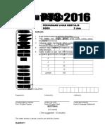 Trial Pt3 2016