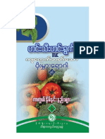 Vegetable Pest and Disease .pdf