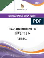 Dokumen Standard Dunia Sains dan Teknologi SJKC Tahun 3.pdf