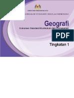 Dskp Kssm Geografi Tingkatan 1