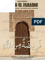 Jami Tirmidhi - Kitab Ul Faraidh