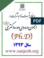 PHD93_No1_2.pdf