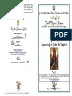 2017-6-7 Jan - Vespers-synaxis St John Baptist