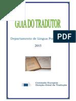 Manual de Tradução
