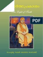 sathyartha-prakasahm.pdf