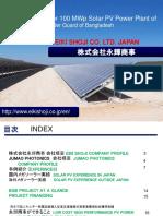 Proposal for 100 MWP Solar PV Power Plant by EIKI SHOJI