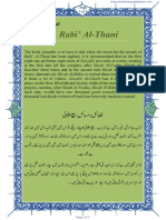 Virtues of Rabi Al-Thani Urdu and English.pdf
