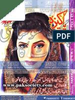 Pakeezah Digest January 2017