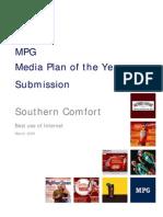 Media Plan Entry