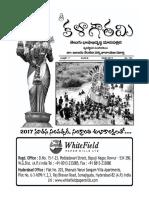 jan 2017 కళాగౌతమి 2017 జనవరి పత్రిక (telugu bhashabhivrudhi masa patrika)