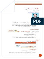 Khalid El emary -Finance Manager