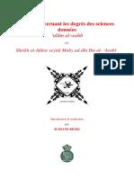 Ibn 'Arabî, Epître concernant les degrés des sciences données ('Ulûm al-wahb)