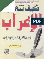 tallam.iirab.pdf