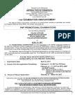 NAPOLCOM Promotional Examination Announcement