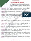 Constitution_Terminology.pdf