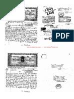 1214-1-2008-1344.pdf