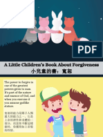 小兒童的書:寬恕 - A Little Children's Book About Forgiveness