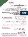 Hollow Blocks Slabs.pdf