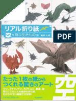 Origami Usa Convention 2007 Pdf