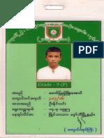 Child Soldier - Pyi Phyo Aung - U Aye Myint