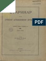 12 писама руских владара српским манастирима