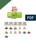 BBM BAHASA ARAB.doc