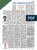 35 new education.pdf