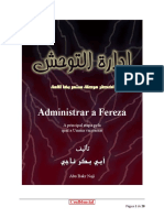 Administrar a Fereza