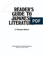 A Reader's Guide to Japanese Literature