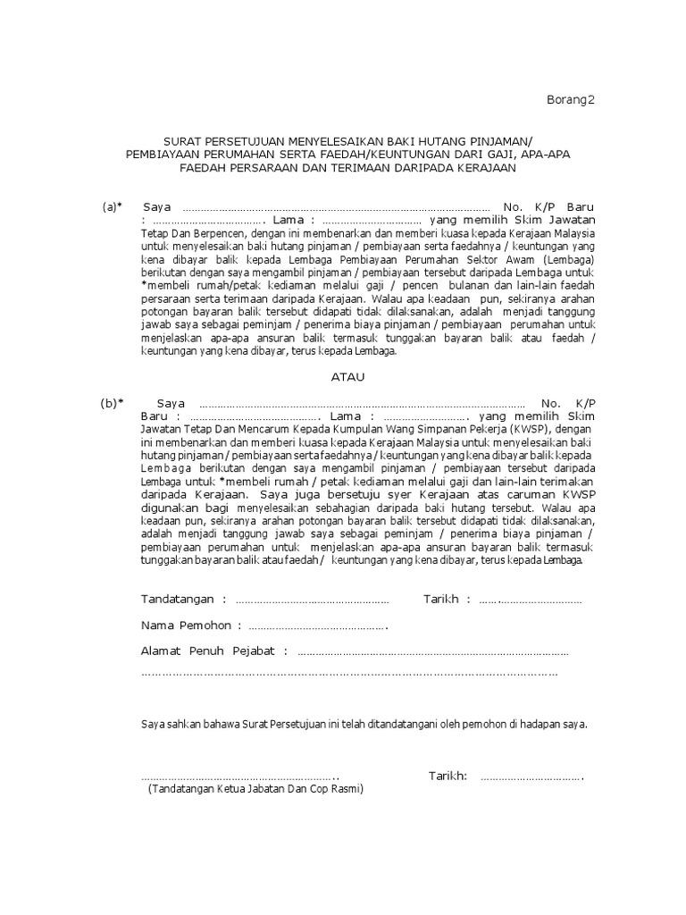 Borang 2 Surat Setuju Penyelesaian