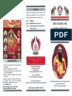 SriChakraSriVithyaPeetamAashramaMahasamsthanam