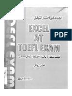 Excel Tofel