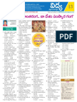 భారతదేశ చరిత్ర  22-11-2016-Indian History-culture.pdf
