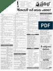 భారతదేశ చరిత్ర  31-08-2016-National movement.pdf