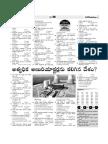 సైన్సు అండ్ టెక్నాలజీ 14-11-2016.pdf