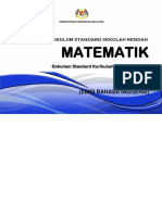 DSKP Mathematics Year 1