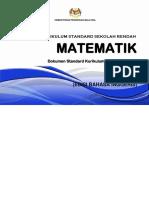 DSKP Mathematics Year 1