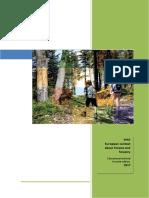 YPEF Educational Material 2017